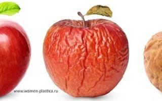 Гипертрофии — сморщенные половые губы, висят или разные