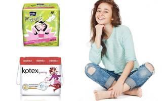 Как выбрать ежедневные и гигиенические прокладки для подростка