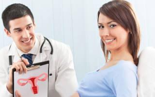 Как нарастить эндометрий для зачатия?