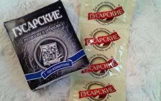 Презервативы Гусарские: недорогие кондомы от известного производителя