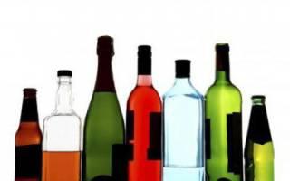 Алкоголь и Дюфастон — можно ли совмещать