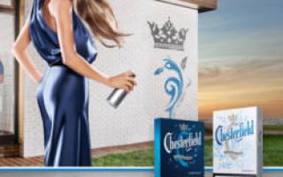 Влияние курения на женский организм: вред для здоровья и красоты