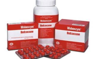 Вобэнзим: инструкция по применению в гинекологии