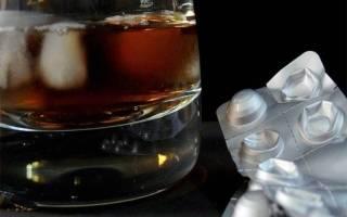 Противозачаточные и алкоголь: разновидности препаратов и их совместимость со спиртным