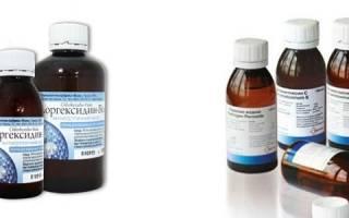 Хлоргексидин при молочнице, инструкция по применению