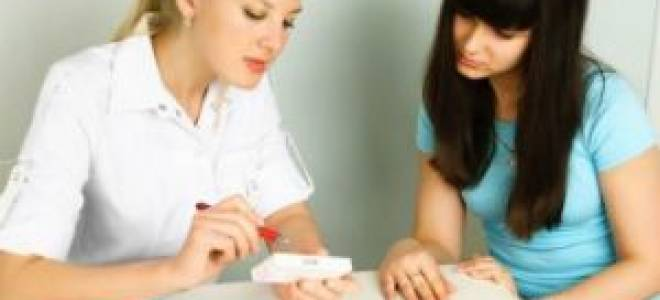 МРТ органов малого таза у женщин: подготовка и показания