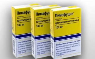 Лечение молочницы Пимафуцином: инструкция по применению, отзывы