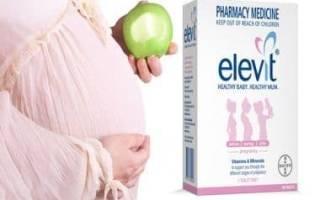 Как принимать элевит пронаталь при планировании и беременности