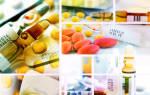 Антибиотики после чистки матки