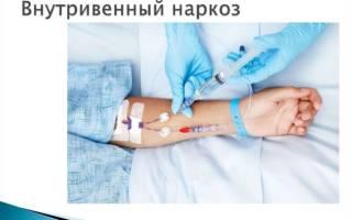 Под каким наркозом делают аборт и описание процедуры